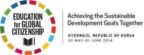 DPI NGO Conference Logo 2016